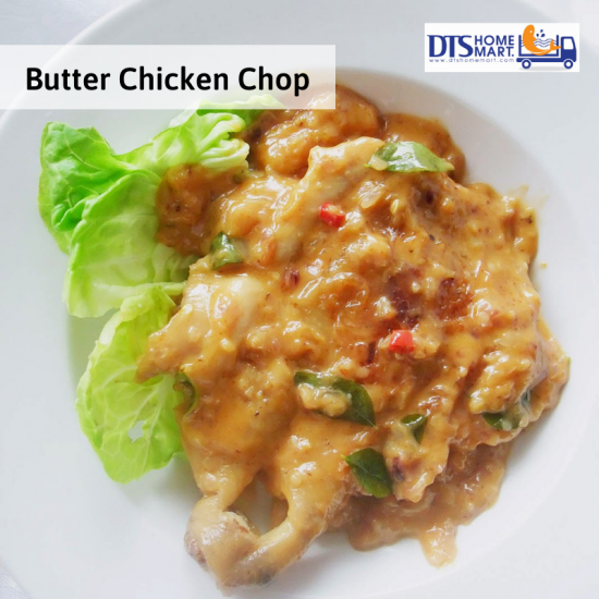Butter Chicken Chop 奶油鸡扒 (Halal)