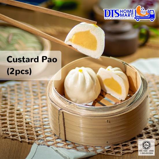 Canton Pao Set - Premium Halal Dim Sum