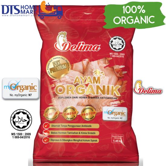 ORGANIC Halal Whole Chicken Premium Pack Cut 12pcs (1.45kg)