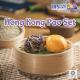 Hong Kong Pao Set - Premium Halal Dim Sum