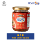 DTS Hot Chili Cooking Sauce/Paste