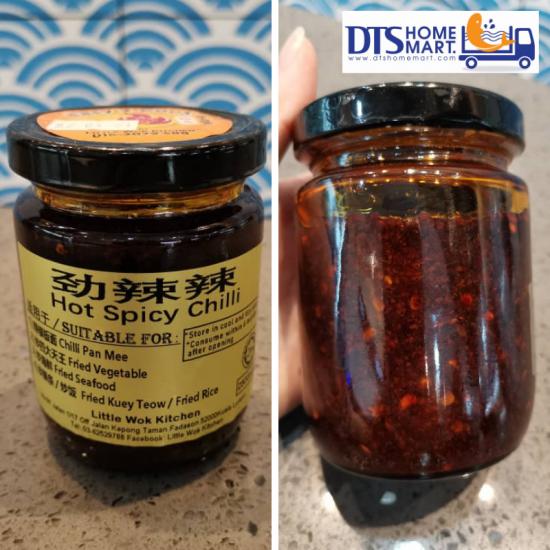 Hot Spicy Chili 劲辣椒