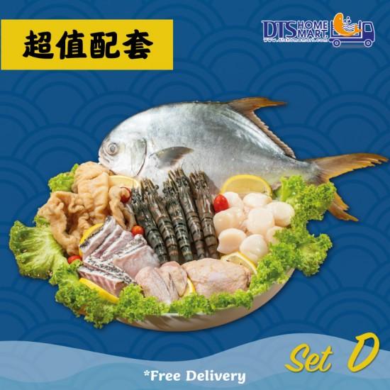 Super Value Seafood Package 超值海鲜配套 - Set D