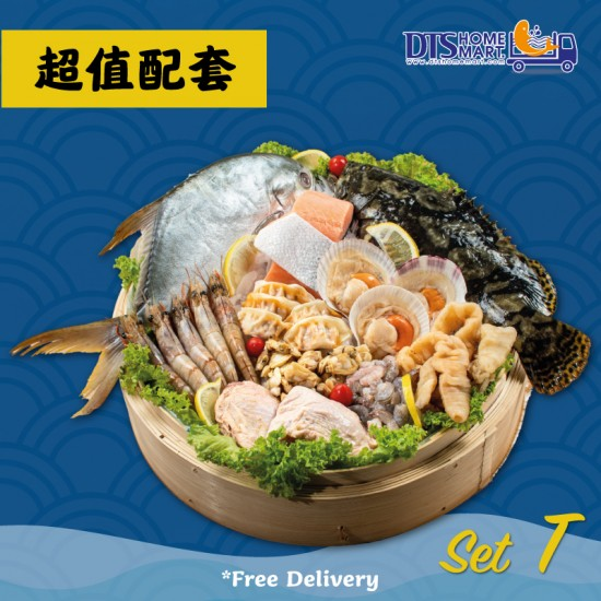 Super Value Seafood Package 超值海鲜配套 - Set T