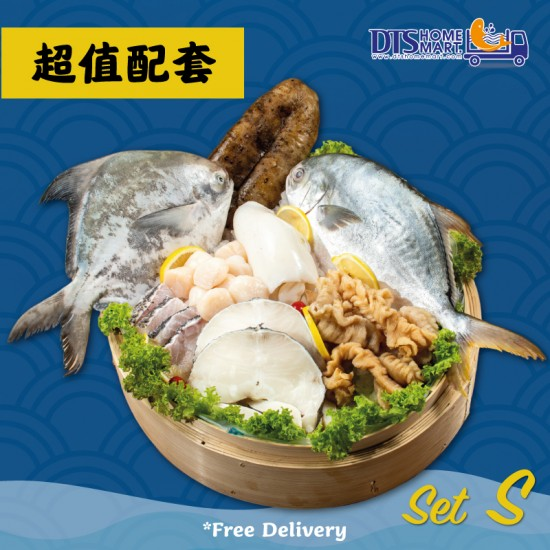 Super Value Seafood Package 超值海鲜配套 - Set S