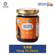 DTS Kong Po Cooking Sauce/Paste