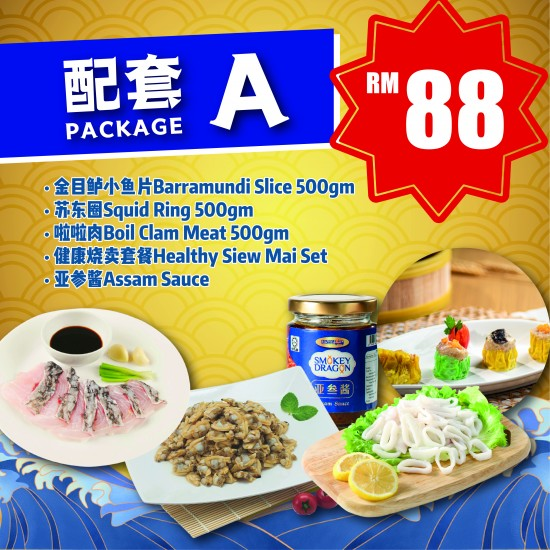 Stay at Home Package (A)