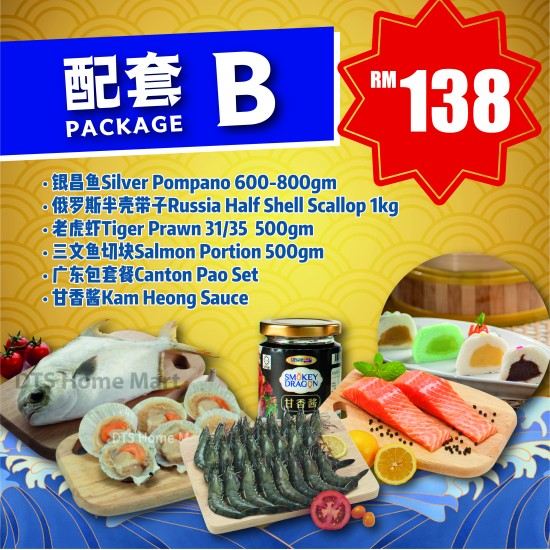 Stay at Home Package (B)