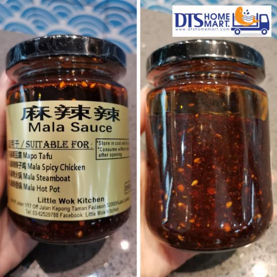 Mala Sauce 麻辣酱