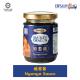 DTS Nyonya Cooking Sauce/Paste