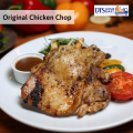 Chicken Chop (Halal)