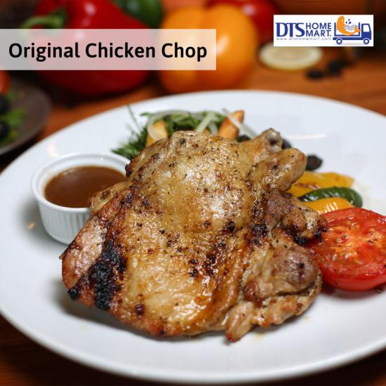 Original Flavour Chicken Chop 西式原为鸡扒