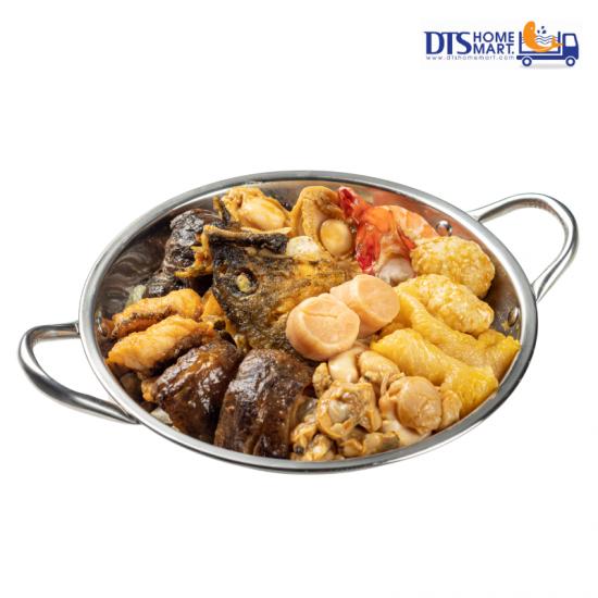 Seafood King Pot 2-3 pax