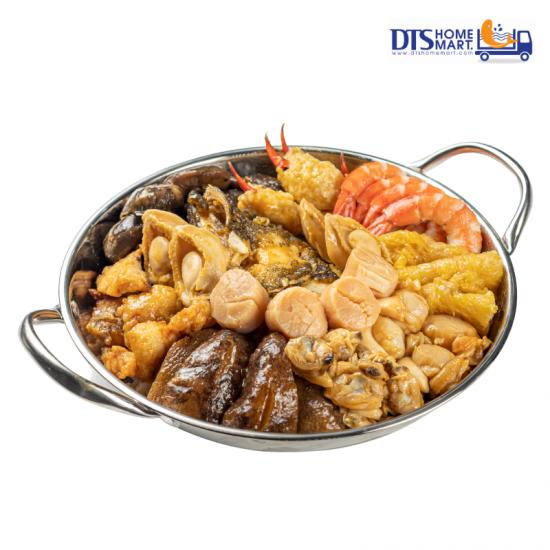 Seafood King Pot 4-6 pax