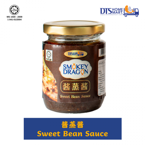 DTS Sweet Bean Cooking Sauce/Paste