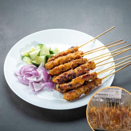 Chicken Satay (Halal) 17gm x 20 sticks